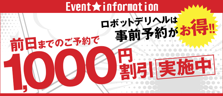 EventInformation